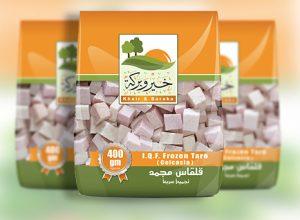 l.Q.F Frozen Taro ( colcasia)2